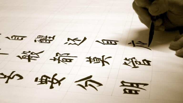 17 Best Online Chinese Classes For Beginners & Advance